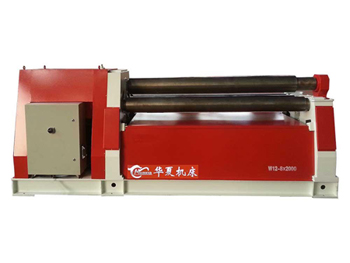 4 Rolls Plate Bending Machine